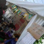 オーガニック:タイ古式
