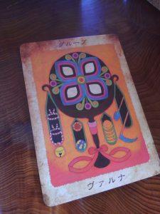 massage5-28カード