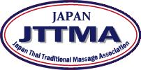 日本タイ古式マッサージ協会(JTTMA)のイメージ