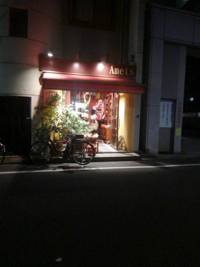 浅草の店1