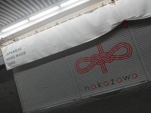 浅草の店4