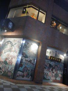 浅草の店3
