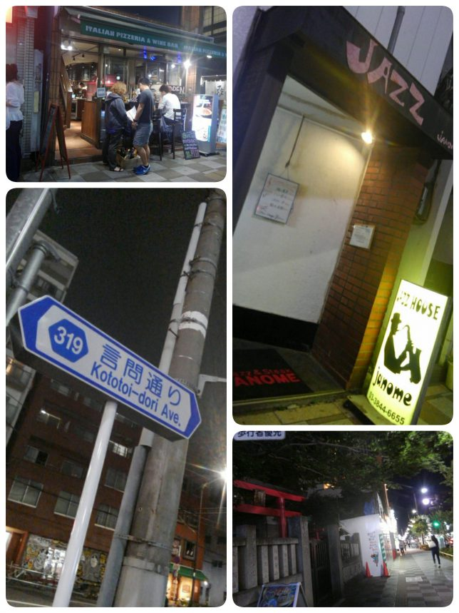 浅草の店5