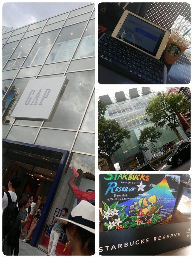 東京散策2