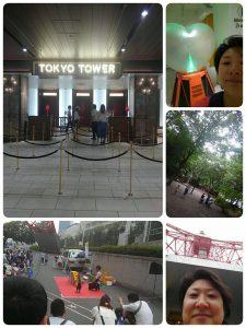 東京観光②